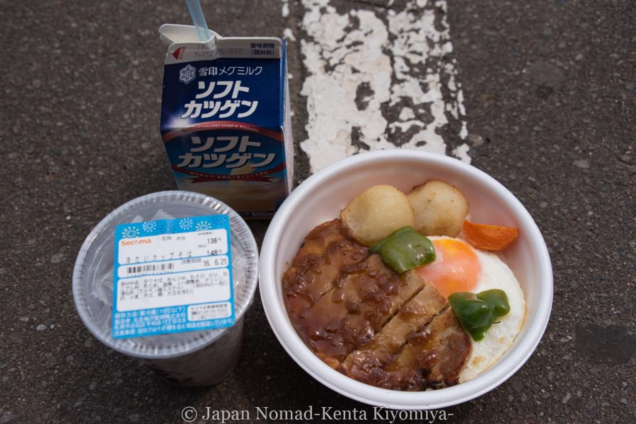 自転車日本一周59日目-Japan Nomad (29)