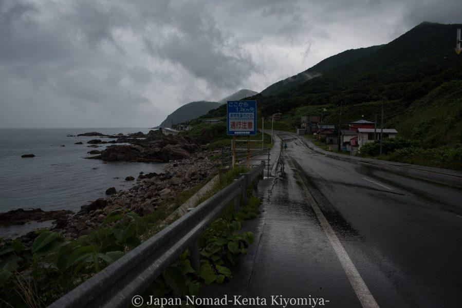 自転車日本一周60日目(北海道)-Japan Nomad (5)
