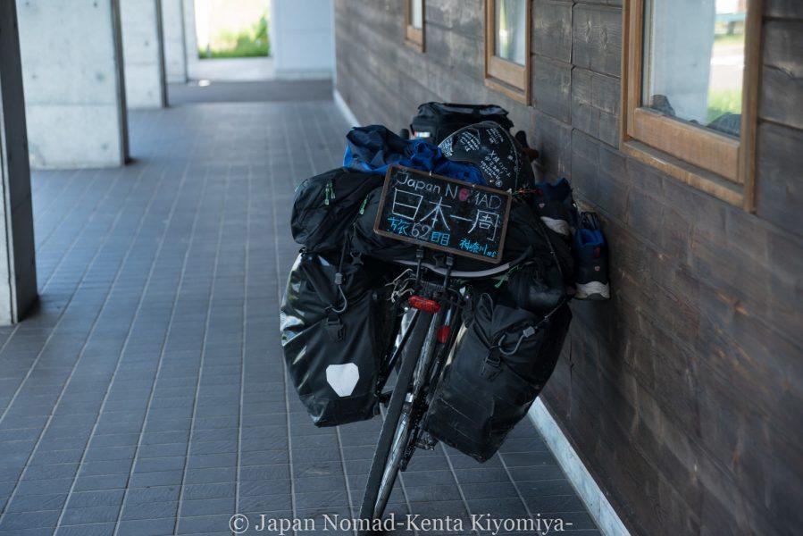 自転車日本一周62日目(神威岬)-Japan Nomad (1)