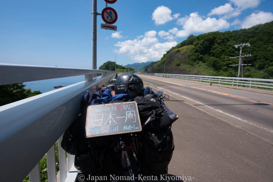 自転車日本一周62日目(神威岬)-Japan Nomad (15)