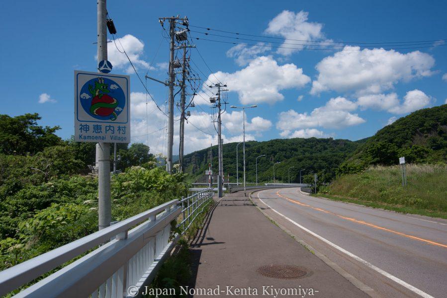 自転車日本一周62日目(神威岬)-Japan Nomad (16)