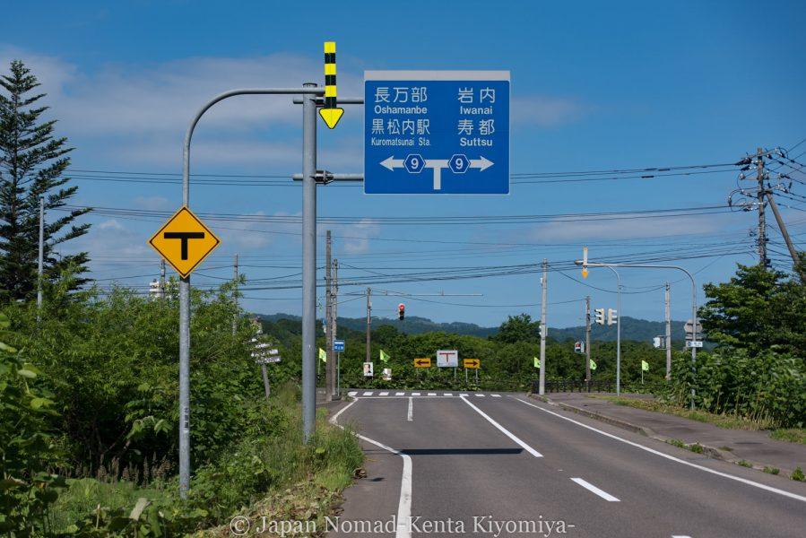 自転車日本一周62日目(神威岬)-Japan Nomad (4)