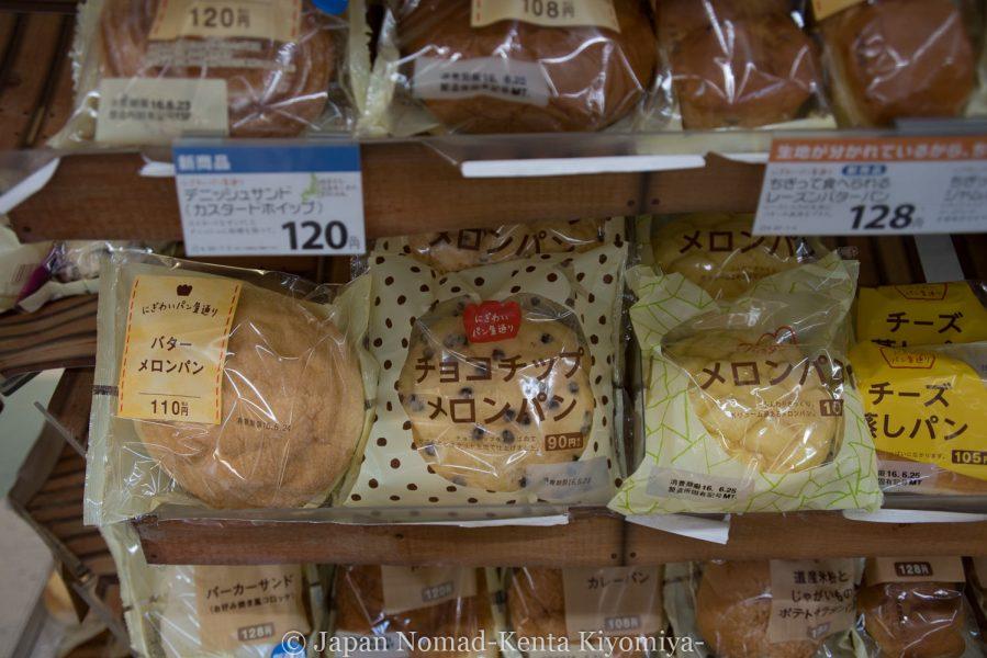 自転車日本一周62日目(神威岬)-Japan Nomad (5)