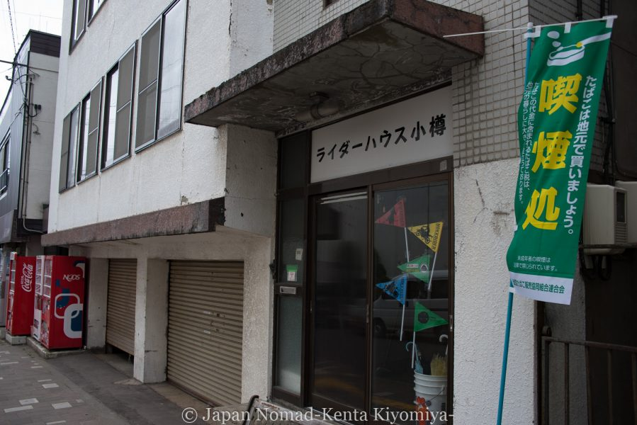 自転車日本一周64日目(函館観光)-Japan Nomad (12)