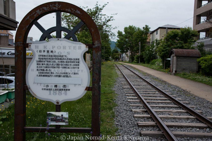 自転車日本一周64日目(函館観光)-Japan Nomad (23)