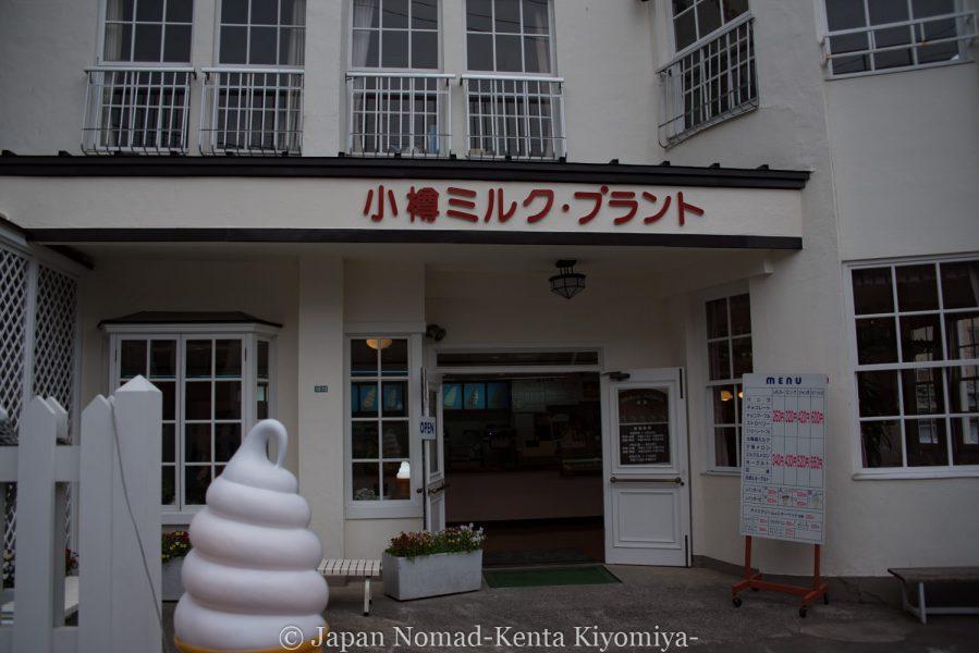 自転車日本一周64日目(函館観光)-Japan Nomad (55)