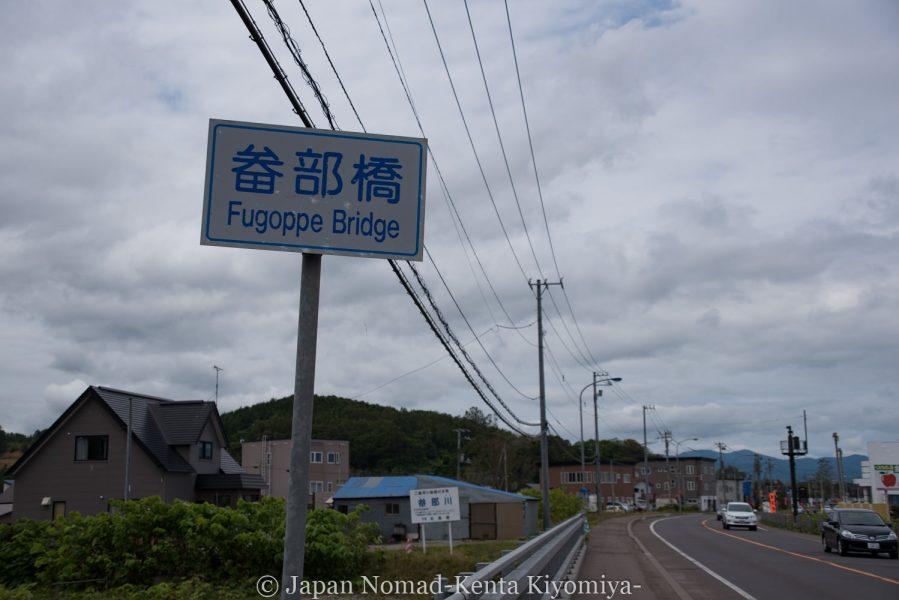 自転車日本一周64日目(函館観光)-Japan Nomad (7)