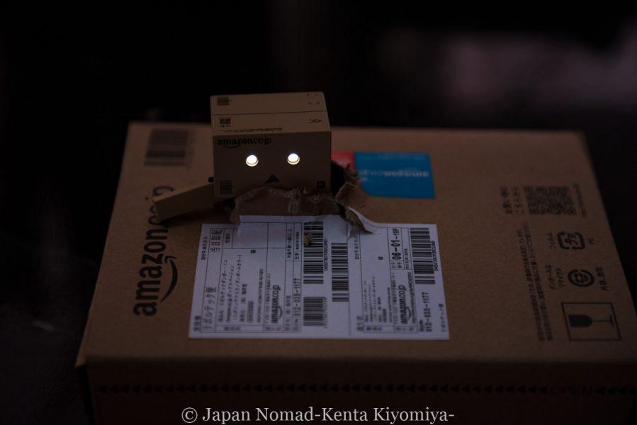 自転車日本一周(ダンボー登場)-Japan Nomad (13)