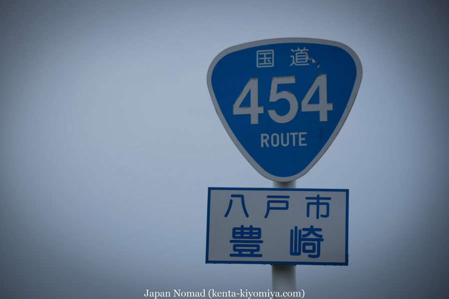 自転車日本一周 49日目-Japan Nomad (12)