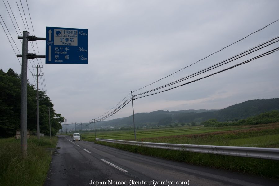 自転車日本一周 49日目-Japan Nomad (18)