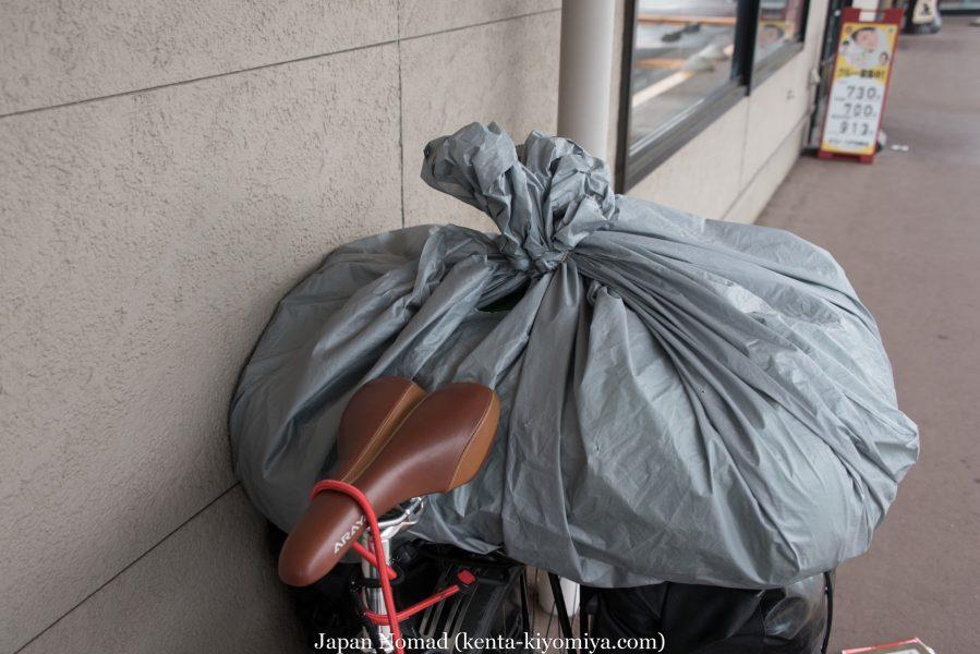 自転車日本一周 49日目-Japan Nomad (2)