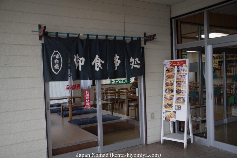 自転車日本一周 49日目-Japan Nomad (26)
