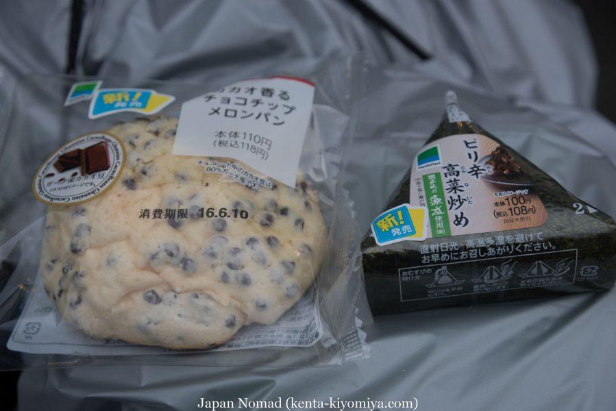 自転車日本一周 49日目-Japan Nomad (8)