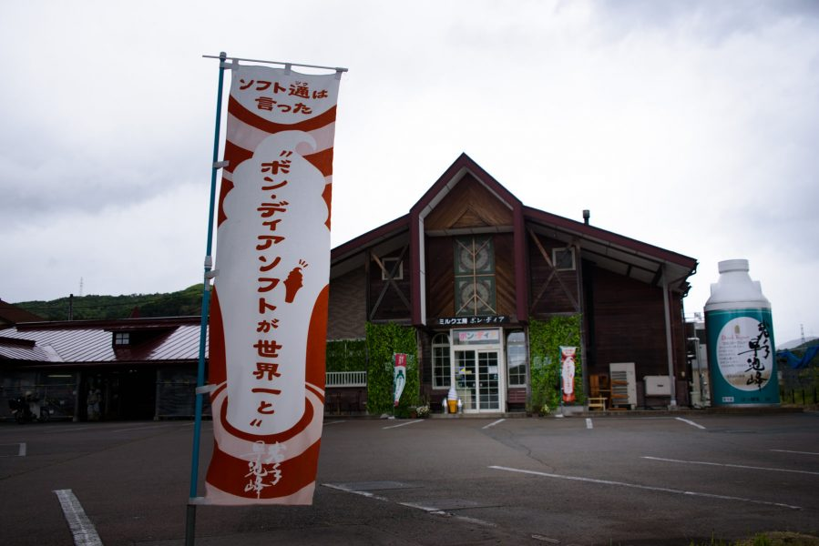 自転車日本一周42日目-Japan Nomad (20)