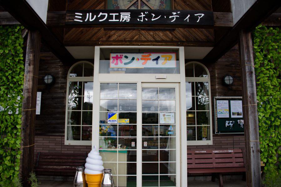 自転車日本一周42日目-Japan Nomad (21)