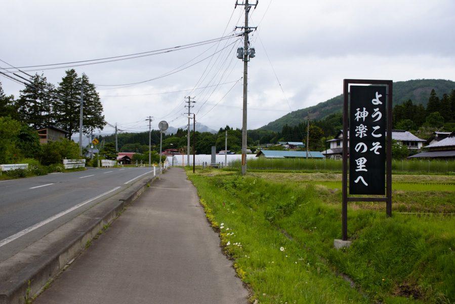 自転車日本一周42日目-Japan Nomad (28)
