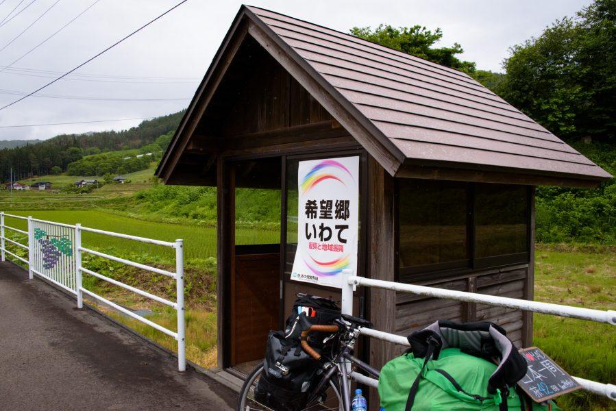自転車日本一周42日目-Japan Nomad (30)