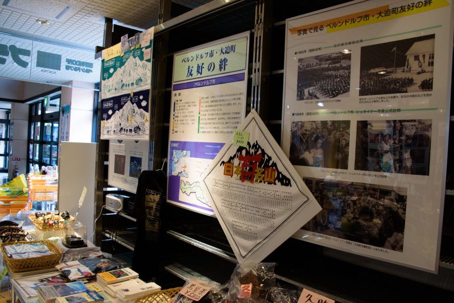 自転車日本一周42日目-Japan Nomad (51)