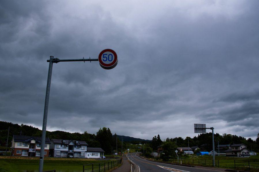 自転車日本一周42日目-Japan Nomad (7)