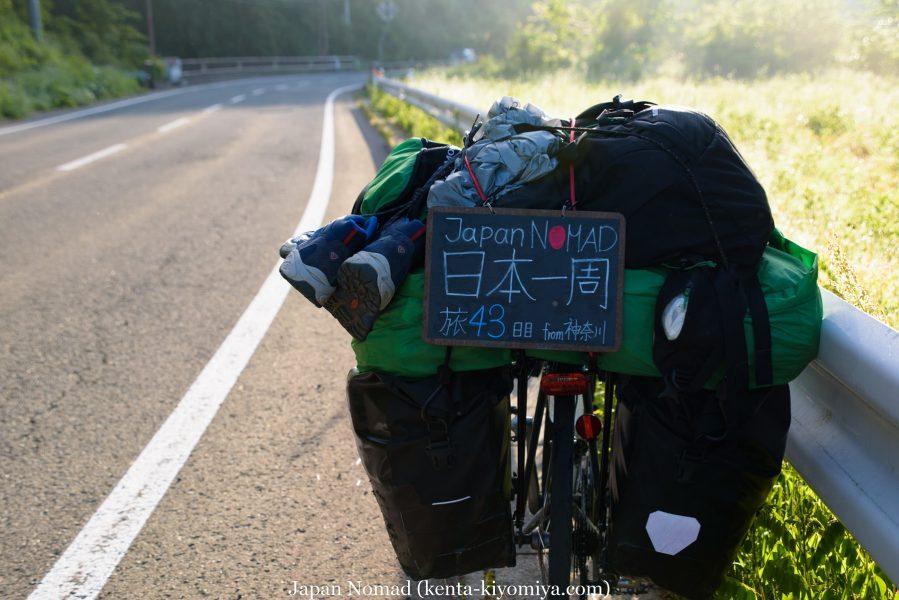 自転車日本一周43日目(笛貫の滝、早池峰山、タイマグラ)-Japan Nomad (10)