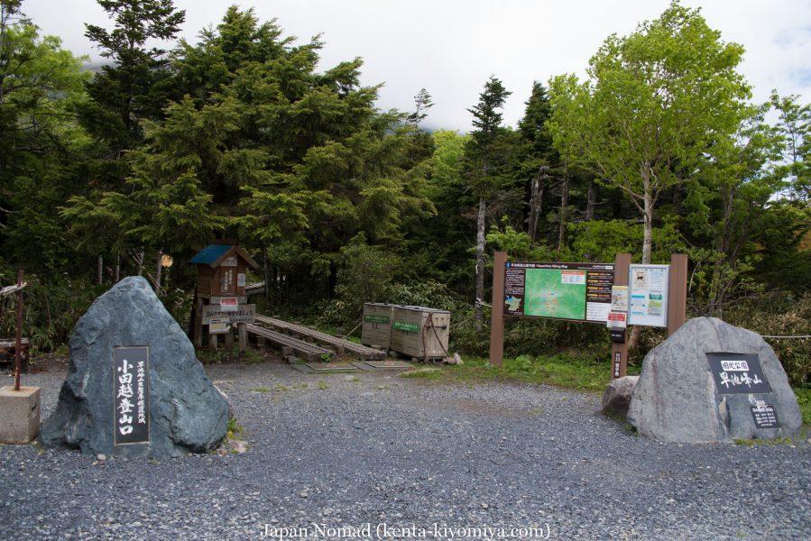 自転車日本一周43日目(笛貫の滝、早池峰山、タイマグラ)-Japan Nomad (56)