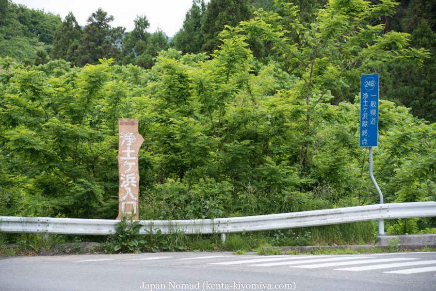 自転車日本一周44日目(自転車事故)-Japan Nomad (23)