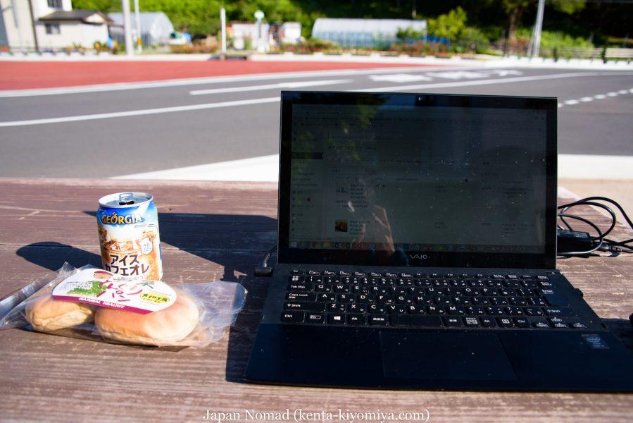 自転車日本一周46日目(龍泉洞、北山崎)-Japan Nomad (2)
