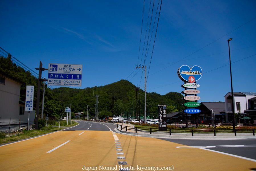 自転車日本一周46日目(龍泉洞、北山崎)-Japan Nomad (36)