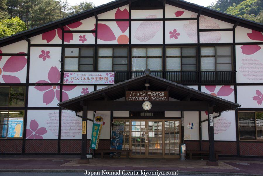 自転車日本一周46日目(龍泉洞、北山崎)-Japan Nomad (44)