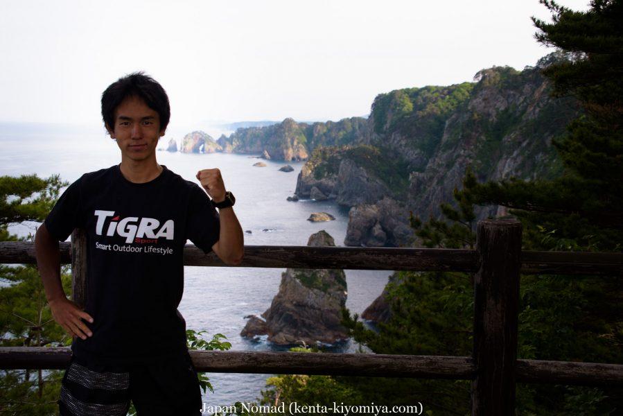 自転車日本一周46日目(龍泉洞、北山崎)-Japan Nomad (59)