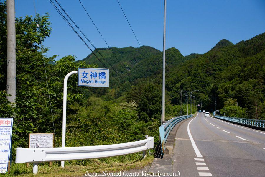自転車日本一周46日目(龍泉洞、北山崎)-Japan Nomad (6)