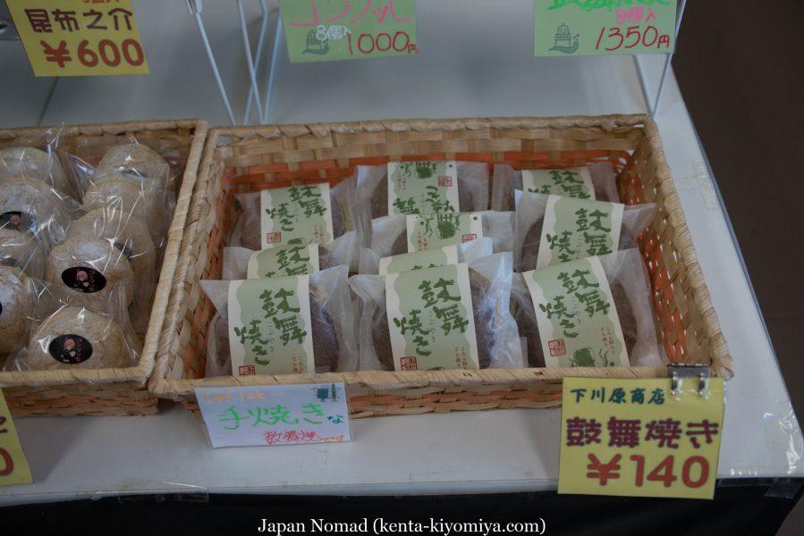 自転車日本一周47日目(北山崎)-Japan Nomad (24)