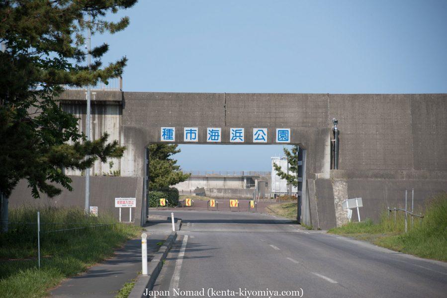 自転車日本一周47日目(北山崎)-Japan Nomad (43)
