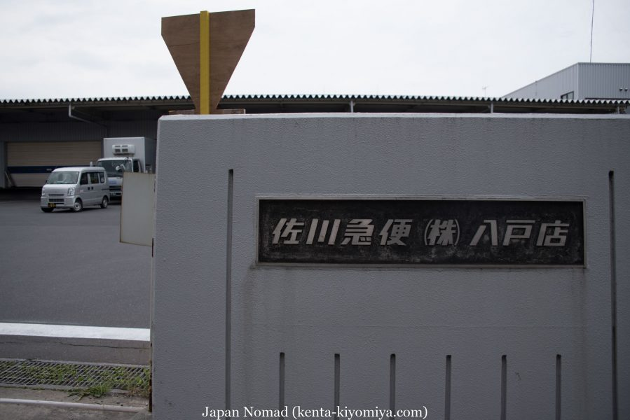 自転車日本一周48日目(青森県へ!)-Japan Nomad (18)
