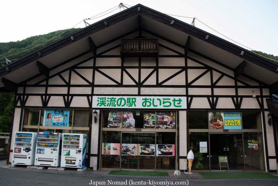 自転車日本一周50日目(十和田湖、奥入瀬渓流)-Japan Nomad (69)
