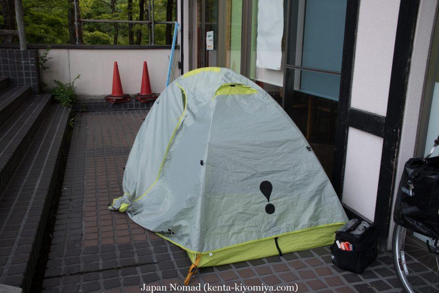自転車日本一周51日目(蔦沼、蔦七沼)-Japan Nomad (1)