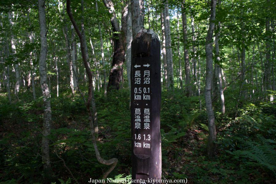自転車日本一周51日目(蔦沼、蔦七沼)-Japan Nomad (22)