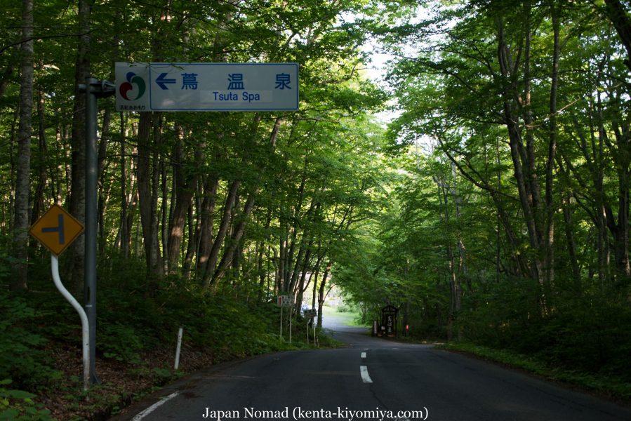 自転車日本一周51日目(蔦沼、蔦七沼)-Japan Nomad (8)