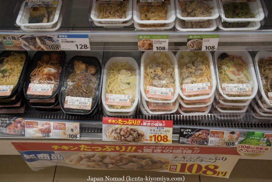 自転車日本一周55日目(函館観光)-Japan Nomad (12)
