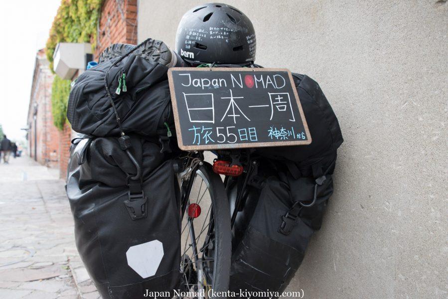 自転車日本一周55日目(函館観光)-Japan Nomad (26)