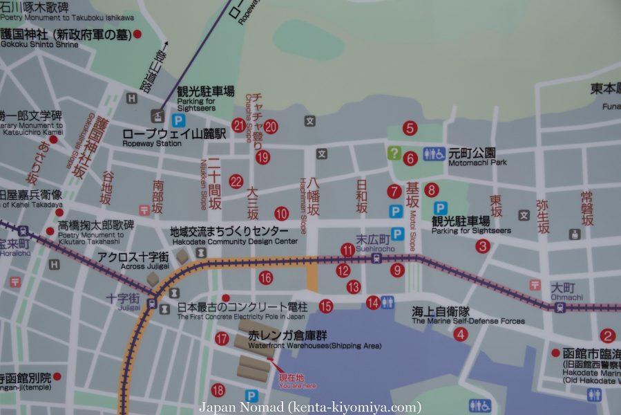 自転車日本一周55日目(函館観光)-Japan Nomad (31)