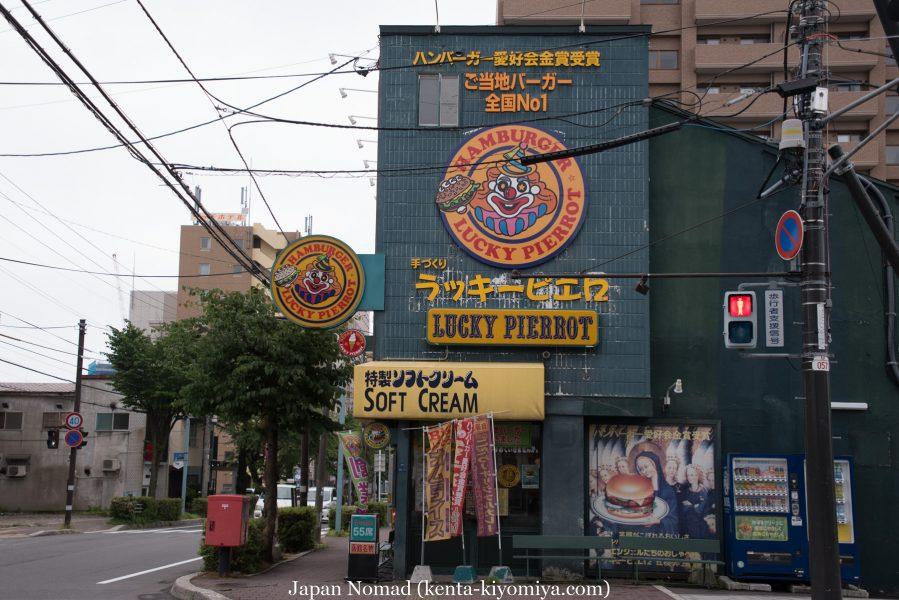 自転車日本一周55日目(函館観光)-Japan Nomad (9)