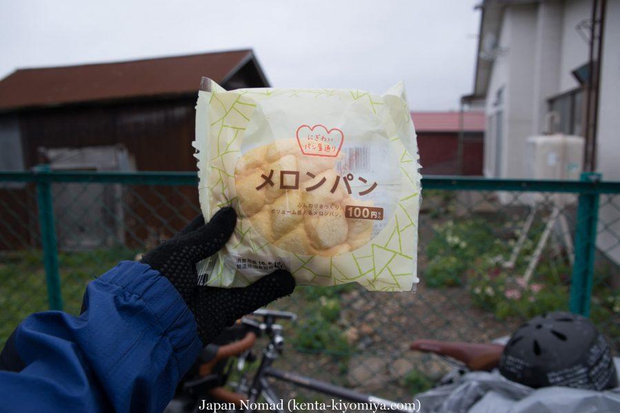 自転車日本一周56日目(トラピスト修道院)-Japan Nomad (21)