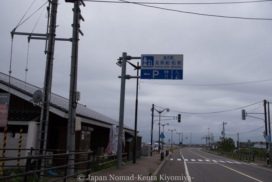 自転車日本一周58日目(北海道最南端)-Japan Nomad (16)