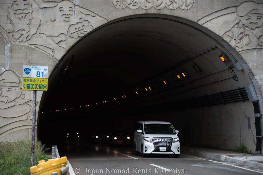 自転車日本一周58日目(北海道最南端)-Japan Nomad (6)