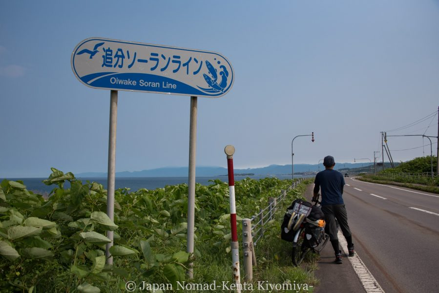 自転車日本一周59日目-Japan Nomad (12)