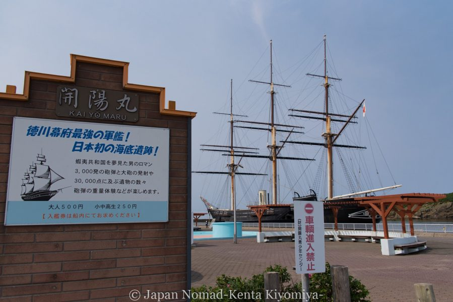 自転車日本一周59日目-Japan Nomad (15)