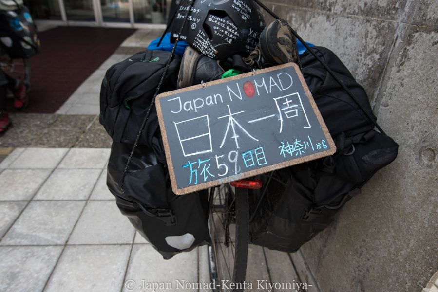 自転車日本一周59日目-Japan Nomad (9)