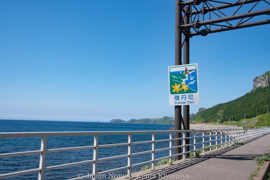 自転車日本一周62日目(神威岬)-Japan Nomad (24)