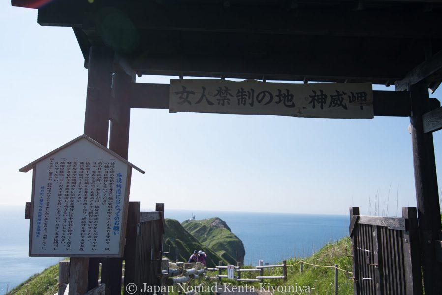 自転車日本一周62日目(神威岬)-Japan Nomad (29)
